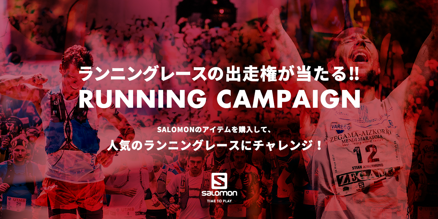 SALOMON RUNNING Campaign
